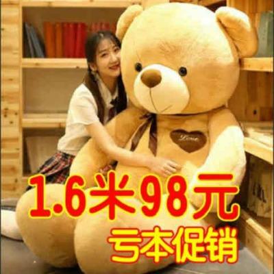 大型玩偶女生多规格可选抱抱熊娃娃毛绒玩具泰迪熊公仔大熊猫抱枕