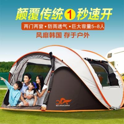 跳床帐篷户外洗澡儿童神器气缸液压杆露营垫子帐篷垫电瓶遮阳棚蚊
