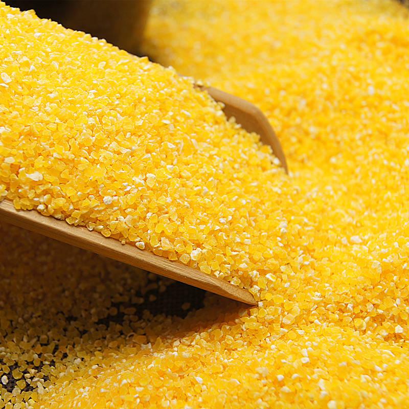 19年5斤小碴子东北农家小玉米糁笨玉米碴子玉米渣早餐粥粗粮饭粥