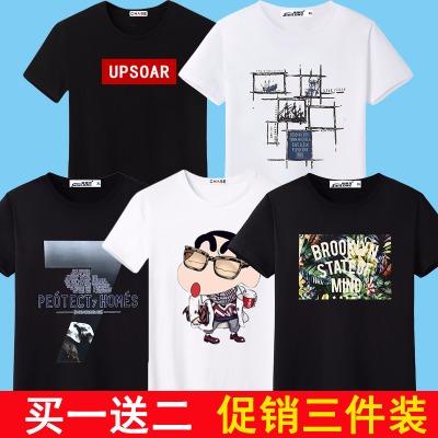 夏季男士t恤男短袖韩版修身半袖衣服男装打底衫大码学生印衣