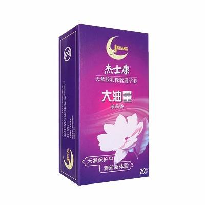 安全避孕套超润滑茉莉10片装成人计生用品持久安全