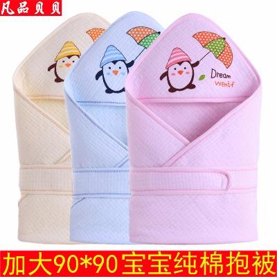 抱被婴儿套装生儿包被夏宝宝女宝儿小孩睡袋幼儿帽子纯棉围裙加厚