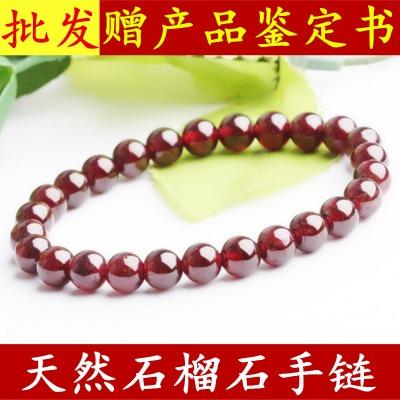 【精品A级】天然石榴石手链 送女友闺蜜礼物珠子宝石手串手腕饰品