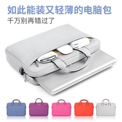 苹果1戴尔1.3华硕14惠普1寸笔记本单肩手提内胆电脑包1.6男女