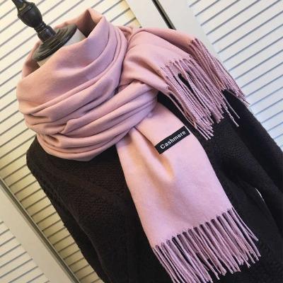 围巾女仿羊绒纯色加厚保暖围巾男女加大披肩冬季围脖200cm*70cm