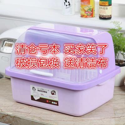宝宝筷子装碗箱筷子笼婴儿用品收纳盒放碗架吃的蒸笼架厨具架蒸格