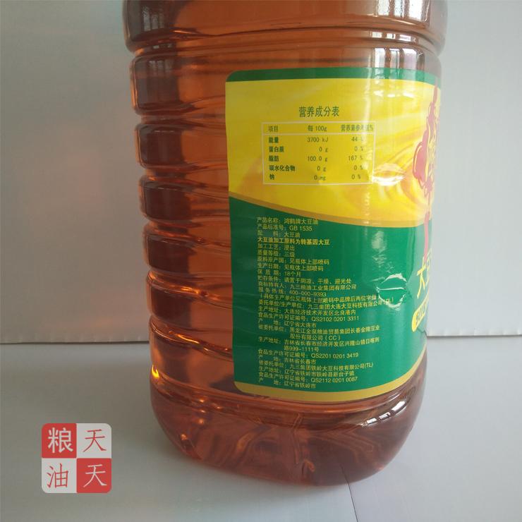 鸿鹤大豆油九三集团三级大豆油 东北豆油食用油5l一桶