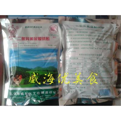 山东乳山威岛牌消毒剂家庭宠物环境消毒粉除味剂450克6袋包邮厂家