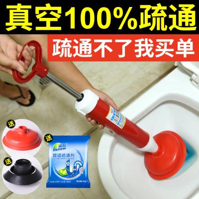 【不通包退】马桶管道疏通器疏通下水道神器卫生间厕所堵塞疏通剂