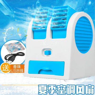 小空调水冷小型usb制冷器电风扇学生办公?#23452;?#33293;床上随身迷你电扇