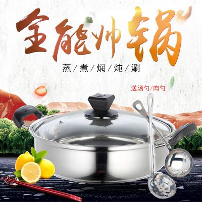 不锈钢锅家用多功能汤锅火锅不粘锅加厚电磁炉通用大容量