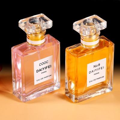 此款女士香水系法国进口香料,自然花香香型,有玫瑰,百合,茉莉,薰衣草,桂花等香味可选,买一瓶送一瓶,送完为止