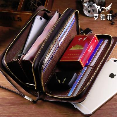 男士钱包手包男式长款商务拉链男包时尚手拿休闲皮包皮夹韩版钱夹