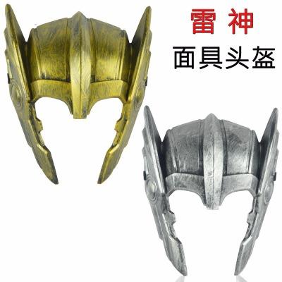儿童节舞会派对面具游戏表演道具 雷神面具头饰头盔 雷神锤子道具