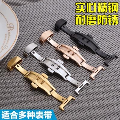 手表皮带扣不锈钢配件表带扣折叠扣金属蝴蝶扣自动双按扣精钢代用