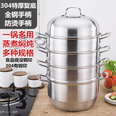 304食品级不锈钢加厚复底蒸锅可视锅盖三层四五层家用电磁炉通用