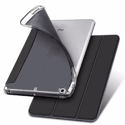 苹果2018新ipad保护套迷你4mini1/2/3平板保护套ipad65432保护壳
