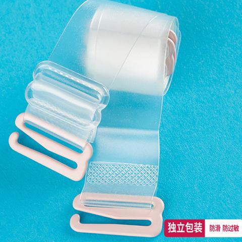 便宜的6对 大胸防下垂磨砂透明肩带无痕隐形防滑过敏加宽2.2文胸肩带1.8