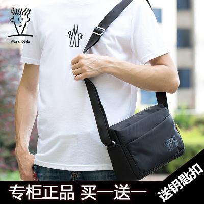 菲都狄都男包单肩包韩版时尚横款超轻尼龙布包斜挎休闲运动小包