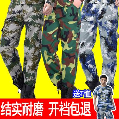 迷彩裤男春夏季宽松劳保大码军裤工人耐脏工装裤战术裤军训服裤子