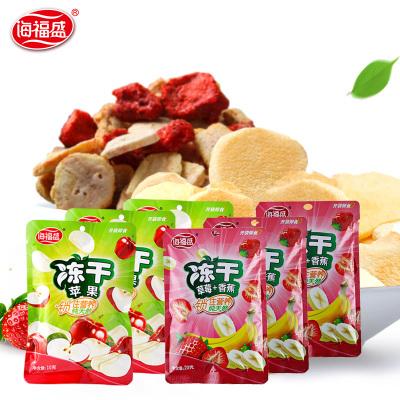 海福盛冻干水果片 儿童营养馋嘴休闲零食 草莓香蕉片苹果干6包装