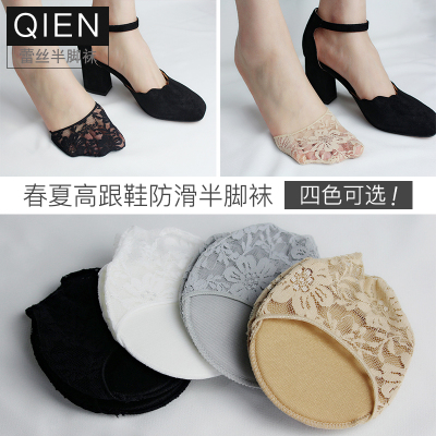 【4双装 多款可选】半码垫前掌垫加厚防痛防滑脚掌垫跟袜高鞋袜女